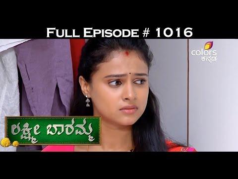 Lakshmi-Baramma--23rd-May-2016--ಲಕ್ಷ್ಮೀ-ಬಾರಮ್ಮ--Full-Episode