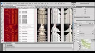 Нарезка готового дизайна сайта в Photoshop