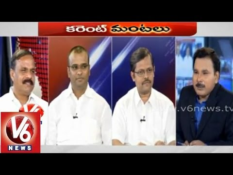 Special discussion on Telangana power crises  7PM Discussion