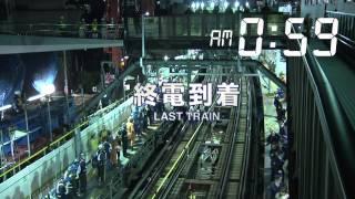 制限時間は3時間半。東横線を短時間で埋める日本の技術力に世界中が驚いた
