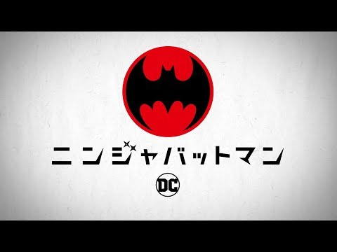Batman Ninja - Trailer