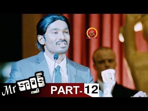 Mr.Karthik Full Movie Part 12 - Dhanush, Richa Gangopadhyay