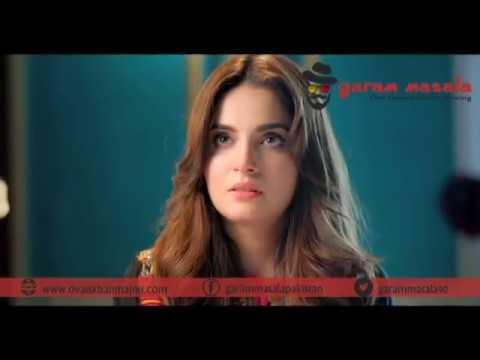 Janaan Trailer - Garam Masala Pakistan