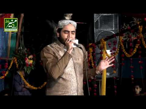 Video Ono Zahra Da Baba Bara Pyar Kardaa New Naat 2016 By Shakeel Ashraf download in MP3, 3GP, MP4, WEBM, AVI, FLV January 2017