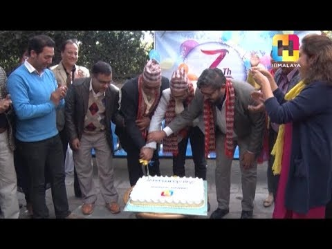 (Celebration Of Himalayan Television 7th Anniiversary...3 min, 56 sec.)