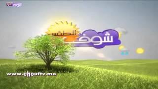 أحوال الطقس 18-04-2015