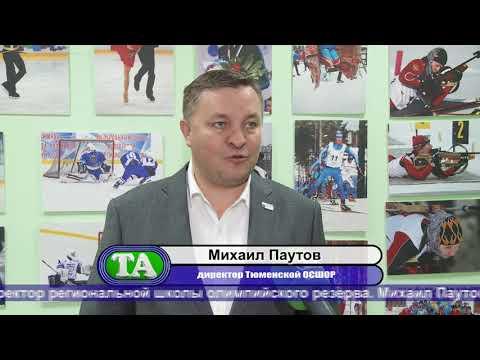 Как в Тюмени вырос в олимпийского героя Денис Спицов