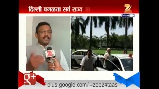 A Talk With Vinod Tawde On NEET