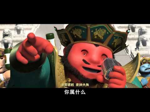 【HD】群星-你也生肖 我也生肖MV(馬年賀歲版) [Official Music Video]官方完整版