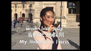 Gcse Speaking   My Paris Holiday