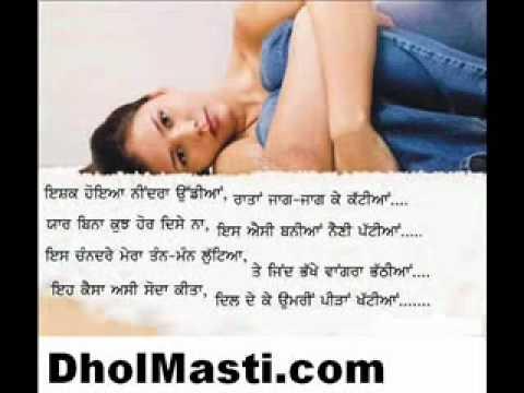 DholMasti.com - 1. Sardool Sikandar -- Lodhi 2. Jasbir Jassi -- Vich Pardesa 3. Balbir Beera, Jaggi Singh & Rajesh Nagar -- Dhaba 4. Jasbir Jassi & Sumitra Iyer -- Kacchiyan...