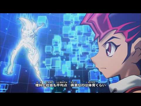Yu-Gi-Oh! ZEXAL Japanese End Credits Season 1, Version 1 - My Quest By Golden Bomber