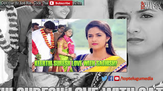 Keerthi Suresh Secret Marriage with a top comedian