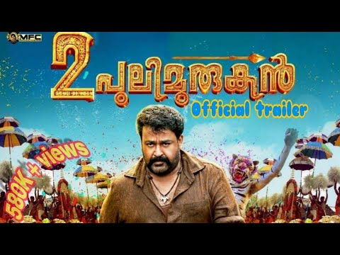 Trailer PULIMURUGAN 2 COMMING SOON