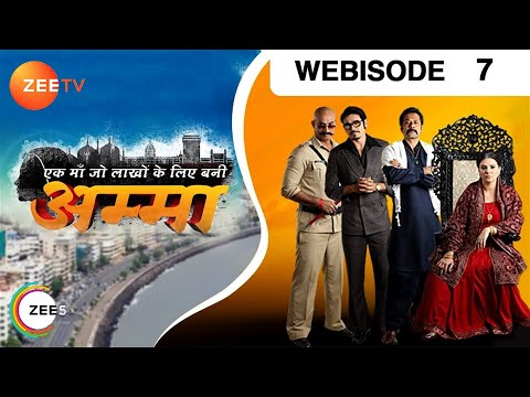 Amma - Episode 7 - July 16, 2016 - Webisode