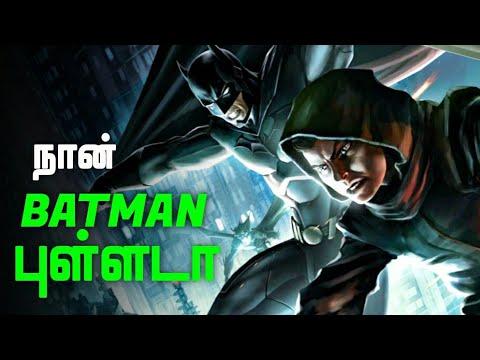 Son of Batman | DCAU#3 |Explained (தமிழ்)