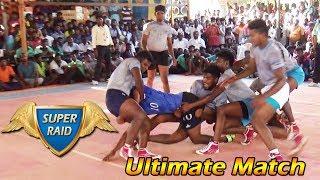 PQF - Star Sports Tanjore vs  MG Sports Karur   Top Class Kabaddi Match_Don't miss it..!