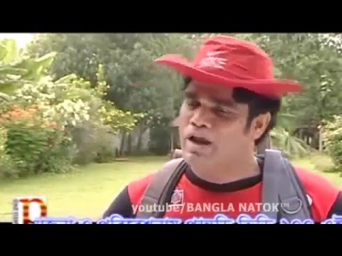 Bangla Comedy Natok VONDO HASU By AKM Hassan