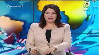 موجز أخبار 09:00| الأربعاء 03 مارس 2021
