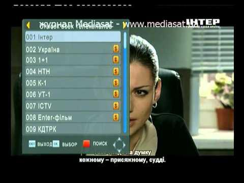 Ресивер Trimax TR 2012 HD. Поиск каналов в Киеве