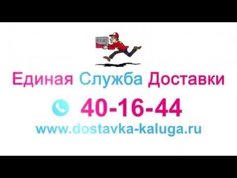 Мебель под заказ недорого украина
