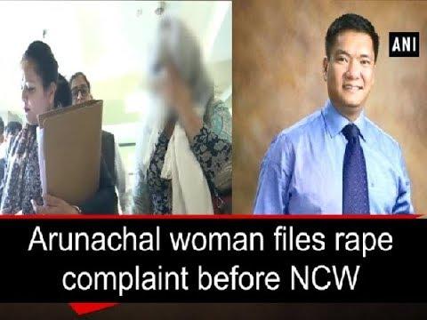 Arunachal woman files rape complaint before NCW - ANI News