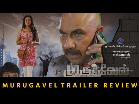 Murugavel Movie Trailer Review By  ..