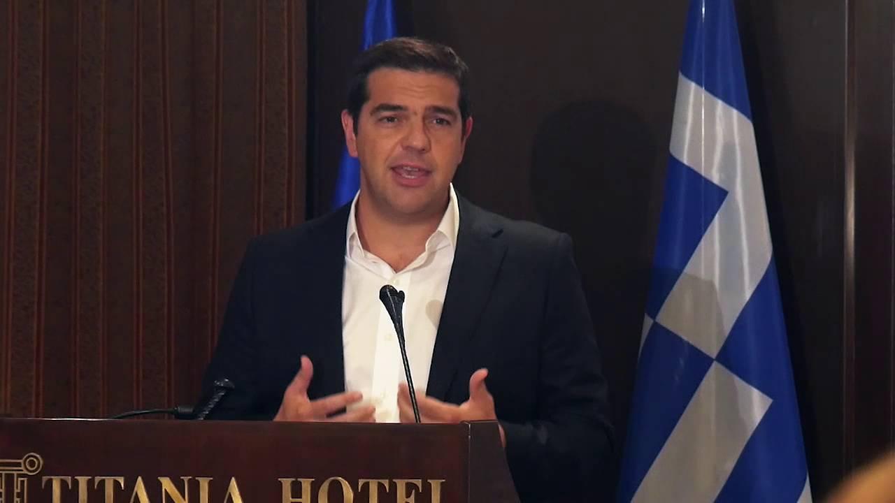 Απολογισμός 2014-2016 -Αλ. Τσίπρας