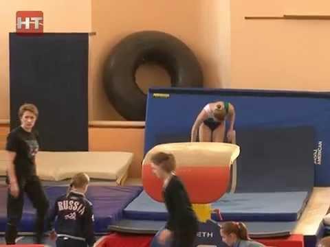 В Великом Новгороде стартовал чемпионат Северо-Западного округа по спортивной гимнастике