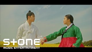 Video [백일의 낭군님 OST Part 3] 첸 (CHEN) - 벚꽃연가 (Cherry Blossom Love Song) MV MP3, 3GP, MP4, WEBM, AVI, FLV November 2018