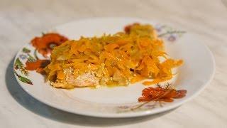 Вкусная рыба под маринадом из моркови и лука в духовке, отличная холодная закуска