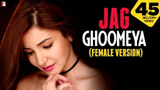 Jag Ghoomeya Video Song  Female Version Sultan Salman Khan Anushka Sharma