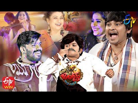 Extra Jabardasth | 4th December 2020 | Latest Promo | Sudheer,Rashmi,Roja | ETV Telugu
