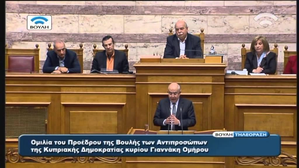 Επίσημη επίσκεψη  του Προέδρου της Κυπριακής Βουλής των Αντιπροσώπων (22/01/2016)