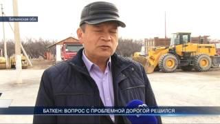 Сюжет Баткен русс