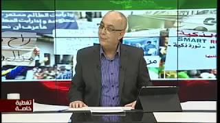 Algérie : Opération mains propres  ?
