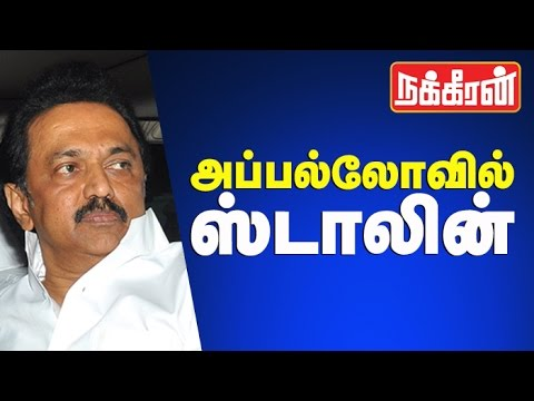 MK-Stalin-visits-Apollo-Hospital-to-Meet-Jayalalitha-Press-Meet-after-visiting-hospital