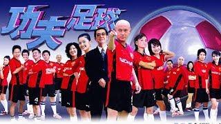 Kungfu Soccer Indo Ep 12