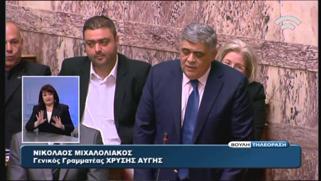 Ομιλία Γ.Γ. Χ.Α. Ν.Μιχαλολιάκου στην Προ Ημερησίας Διατάξεως Συζήτηση (Δικαιοσύνη) (29/3/2016)