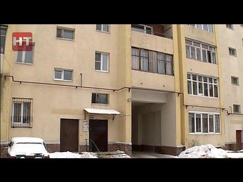 В Великом Новгороде возбуждено уголовное дело по факту убийства двух человек