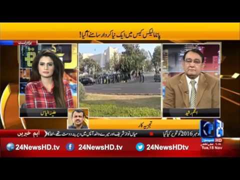 Khabar Kay Sath 15 November 2016