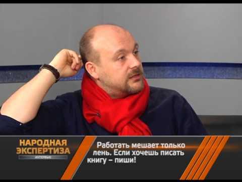 Народная Экспертиза / Игорь Оболенский