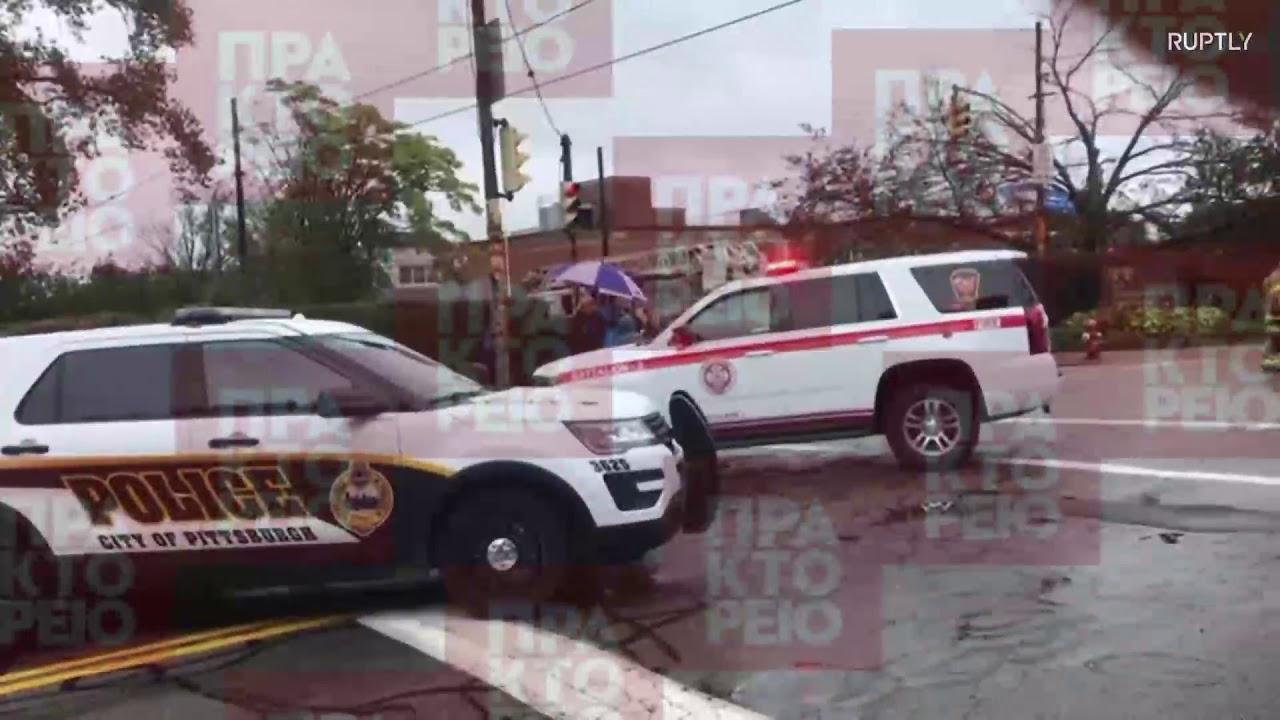 ΗΠΑ: 11 νεκροί στη χειρότερη αντισημιτική επίθεση στη χώρα