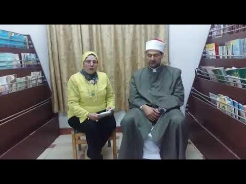 فاطمة الغرياني مع الشيخ وسف مفازي