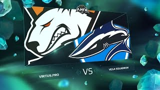 VP vs Vega, game 1
