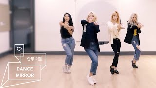 Video вДѕвДѕвг┤ (MAMAMOO) - в│ёВЮ┤ в╣Џвѓўвіћ в░ц (STARRY NIGHT) -MIRRORED- (ВЋѕвг┤ВЌ░Віх Ж▒░ВџИвфевЊю) MP3, 3GP, MP4, WEBM, AVI, FLV Maret 2019