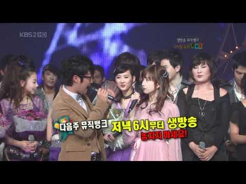 Wonder Girls – Tell Me 2007.11.02 win 1st