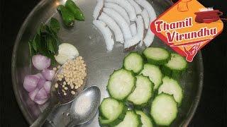 Ridge Gourd Chutney In Tamil ( English Text ) - Peerkankai Thuvayal Recipe