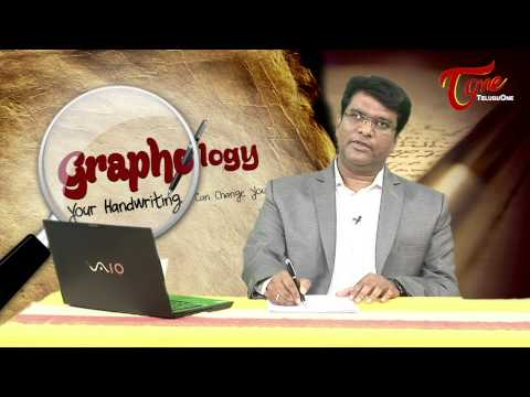 Graphology | Epi 03 | How to Control Anger?
