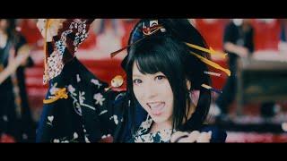 Wagakki Band - Kishikaisei